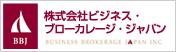株式会社ビジネス・ブローカレージ・ジャパン